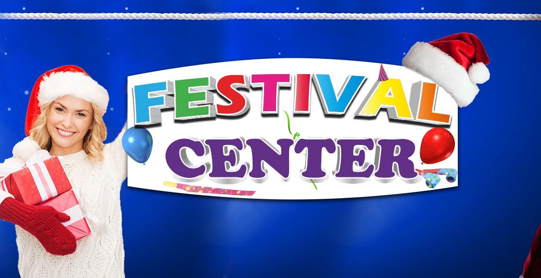 Vives les fêtes de fin d'année sur festival center